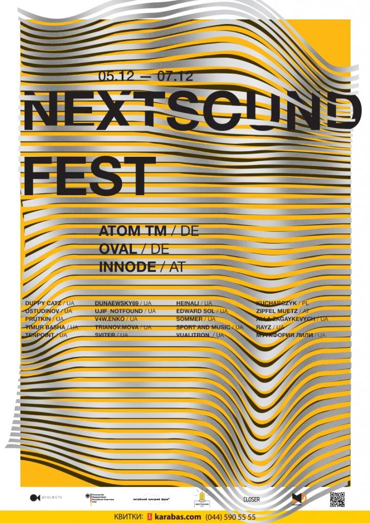 nextsound